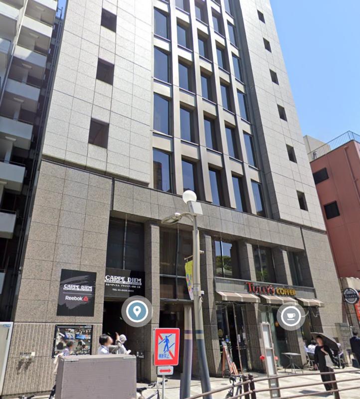 【田町駅 徒歩8分 現況:カフェ 飲食居抜き物件 【飲食可(重飲食不可)】】