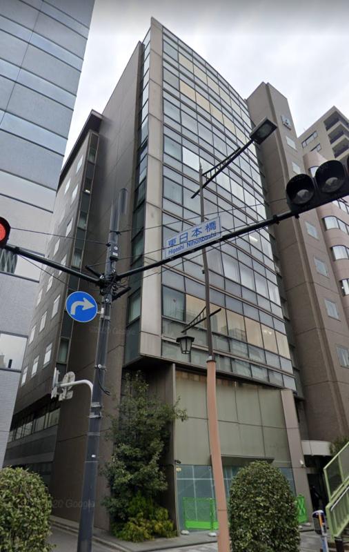 東日本橋駅 徒歩2分 スケルトン物件 【何業も可】外観
