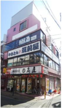 【大倉山駅 徒歩1分 スケルトン物件 【飲食可】】
