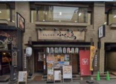 【神保町駅 徒歩2分 現況:居酒屋 飲食居抜き物件 【何業も可】】