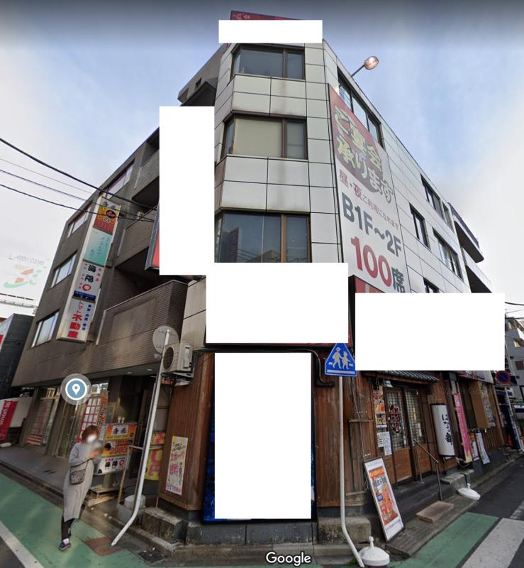 【我孫子駅 徒歩1分 現況:居酒屋 飲食居抜き物件 【業種相談】】
