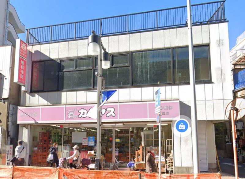 町屋駅 徒歩2分 スケルトン物件 【飲食可】外観