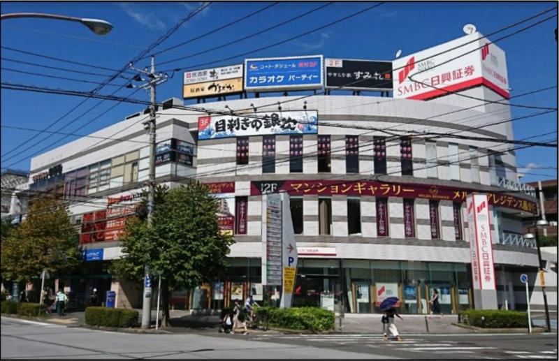 【青葉台駅 徒歩2分 スケルトン物件】