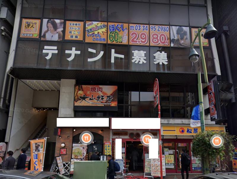 【五反田駅 徒歩3分 現況:ラーメン 飲食居抜き物件 【何業も可】】