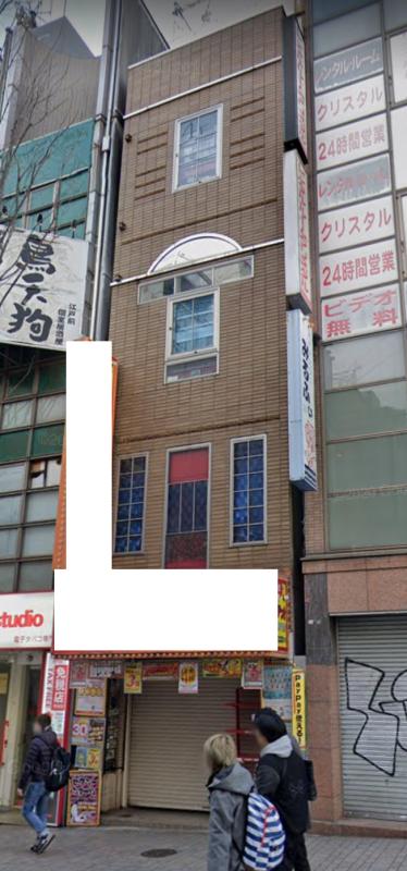 新宿駅 徒歩2分 現況:サービス(その他) その他居抜き物件 【飲食不可】外観
