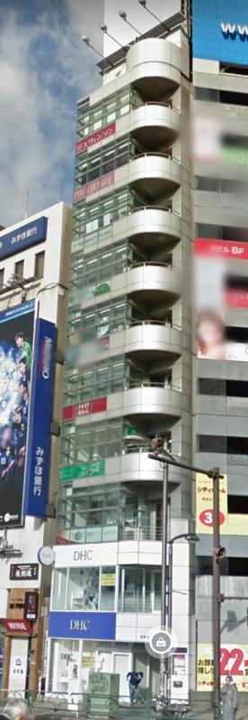 【渋谷駅 徒歩1分 現況:サービス(その他) その他居抜き物件 【業種相談】】