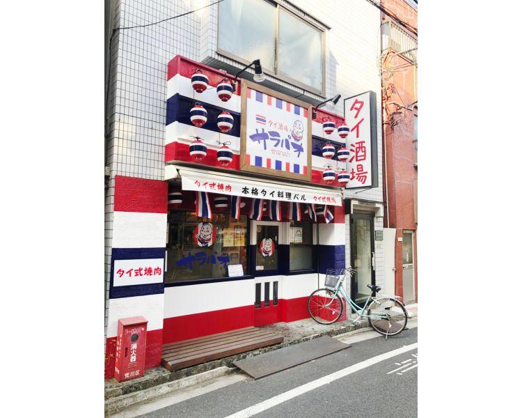 【町屋駅徒歩2分◆希少な1階路面店!タイ料理店居抜き】