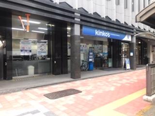 東銀座駅 昭和通り沿い 天高3.4m 【耐震補強工事済】外観