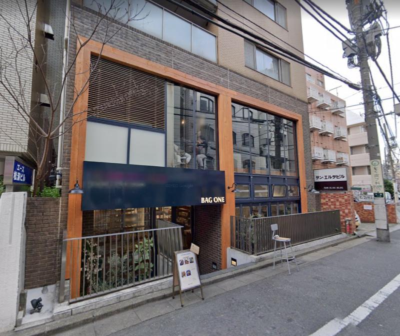 渋谷駅 徒歩9分 1F 半地下付き! 奥渋入口オーチャードロード沿いの店舗物件【飲食可】外観