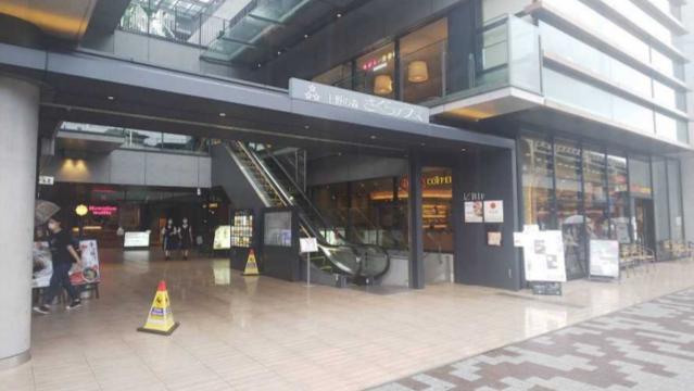上野駅 徒歩1分 駅至近!飲食商業施設内居酒屋の居抜き店舗区画 【飲食可】外観