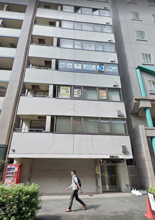 【池袋駅 徒歩10分 1F 路面店舗物件  【軽飲食程度相談】】