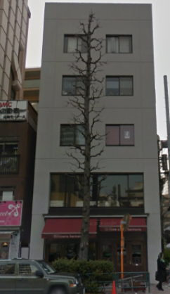 乃木坂駅 徒歩11分 1-2F一括 フレンチレストランの居抜き店舗物件 【飲食可】外観