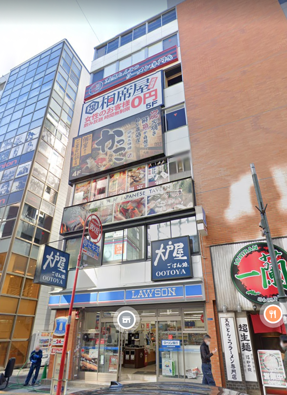 新宿駅 徒歩2分 スケルトン物件 【業種相談】外観