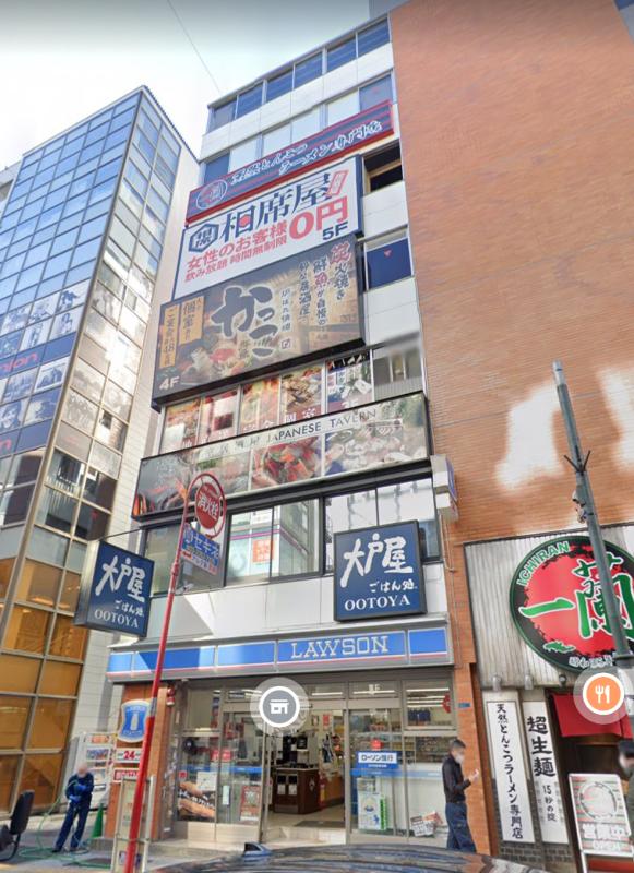 【新宿駅 徒歩2分 スケルトン物件 【業種相談】】
