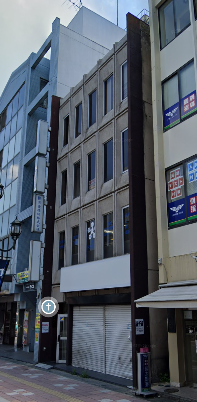 【新所沢駅 徒歩2分 現況:飲食(その他) 飲食居抜き物件 【飲食可】】
