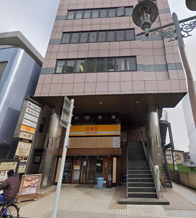 上尾駅 徒歩5分 旧中山道沿いの居酒屋居抜き店舗物件 【飲食可】外観