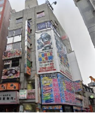 渋谷駅 徒歩2分 スケルトン物件 【何業も可】外観