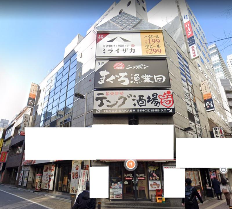 新宿駅 徒歩3分 スケルトン物件 【業種相談】外観
