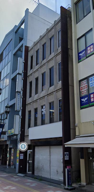 【新所沢駅 徒歩2分 現況:飲食(その他) 飲食居抜き物件 【業種相談】】