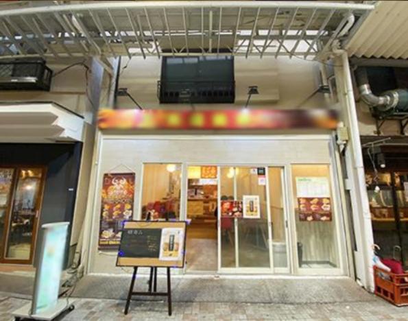 【亀有駅 徒歩3分 現況:カフェ 飲食居抜き物件 【業種相談】】