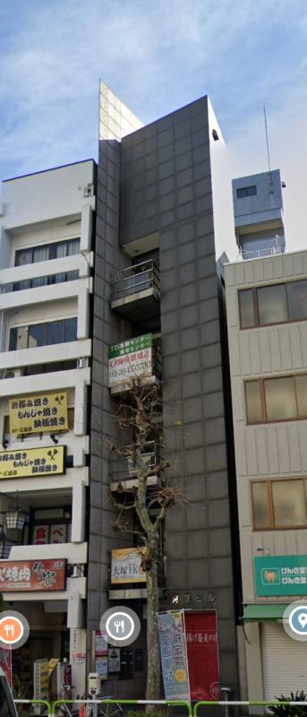 大塚駅 徒歩3分 スケルトン物件 【飲食相談】外観
