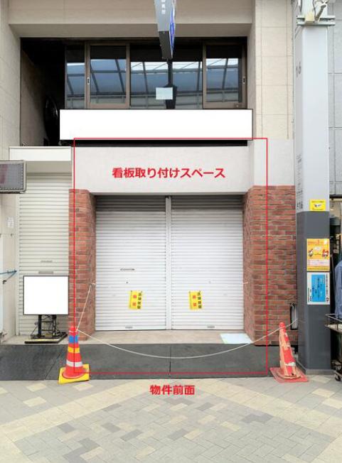 【浅草駅 徒歩5分  B1-1F 新仲見世通り!一括貸し路面店舗物件【飲食可】】