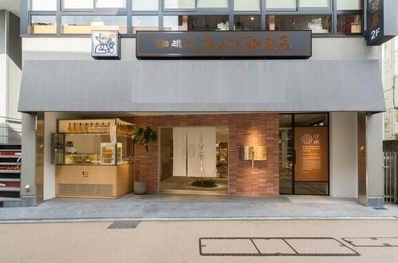 【鎌倉駅 徒歩5分 小町通り沿い!路面店舗物件 【飲食可】】