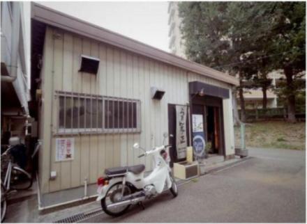 【七里駅 徒歩4分 現況:飲食(その他) 飲食居抜き物件 【飲食可】】