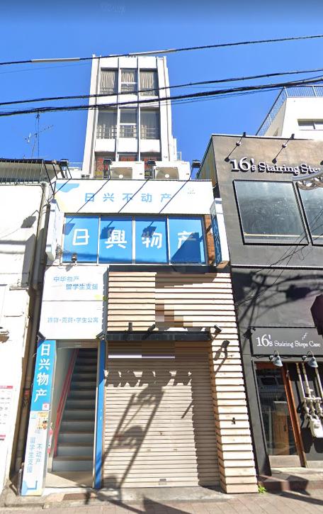 高田馬場駅 徒歩1分 1F 駅至近!早稲田通り沿い路面店舗物件 【飲食可】外観