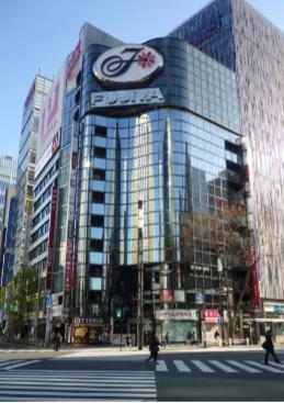【銀座駅 徒歩1分 9F 駅至近!数寄屋橋交差点角地の店舗物件【飲食可】】