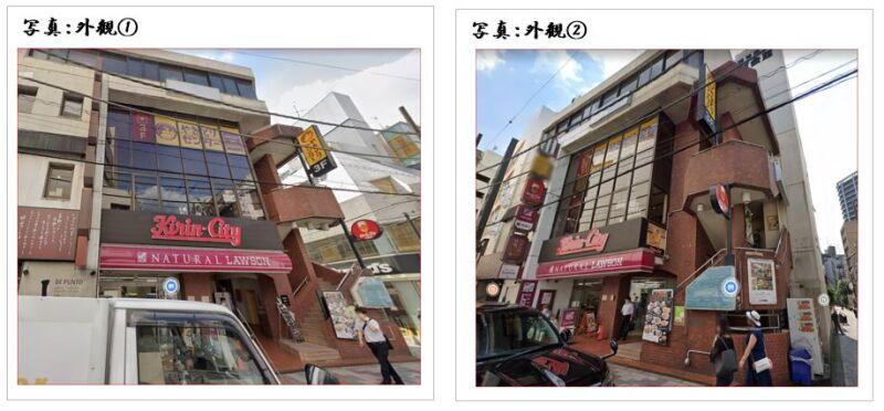 【浦和駅 徒歩3分 近隣チェーン店多数!】