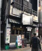 【浅草橋駅 徒歩1分 1F 駅至近! 江戸通り沿い居酒屋の居抜き路面店舗物件【飲食可】】