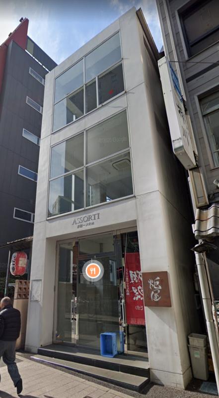 赤坂駅 徒歩3分 スケルトン物件 【飲食不可】外観