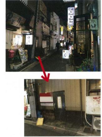 阿佐ケ谷駅 徒歩1分 1-2F 駅至近!一番街通り沿い繁華街の一棟貸し店舗物件 【飲食可】外観