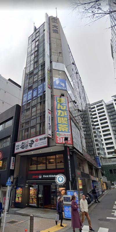 【渋谷駅 徒歩2分 現況:サービス(その他) その他居抜き物件 【業種相談】】