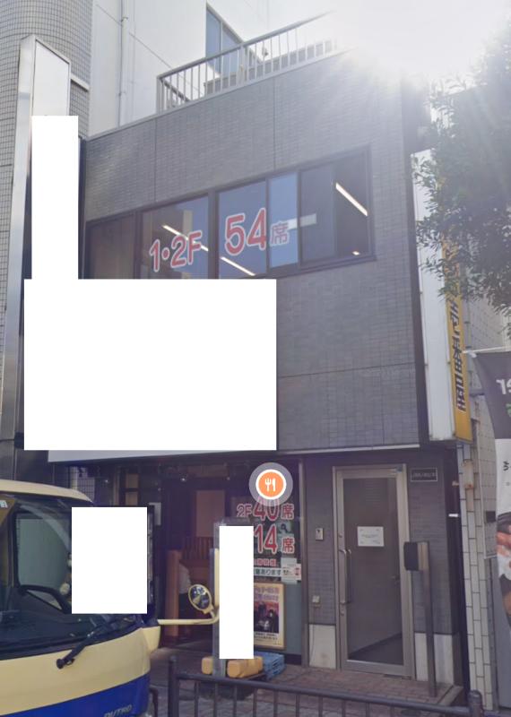 柏駅 徒歩4分 スケルトン物件 【業種相談】外観