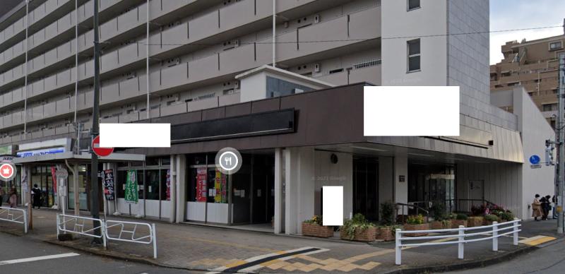 めじろ台駅 徒歩1分 スケルトン物件 【業種相談】外観
