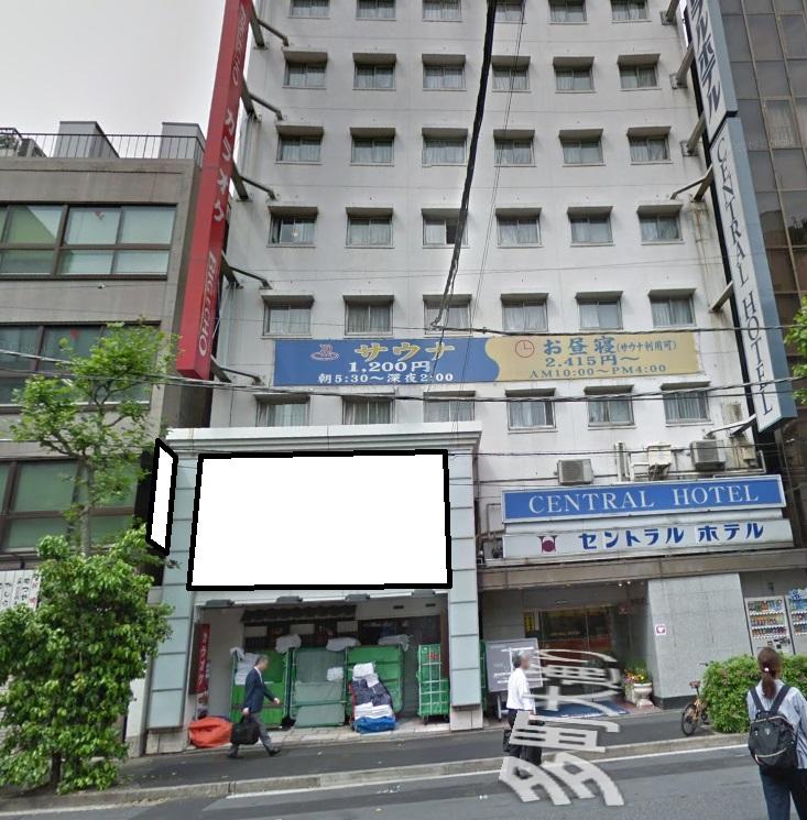 【神田駅 徒歩2分 駅至近!大通り沿いホテル内の店舗物件 【飲食可】】