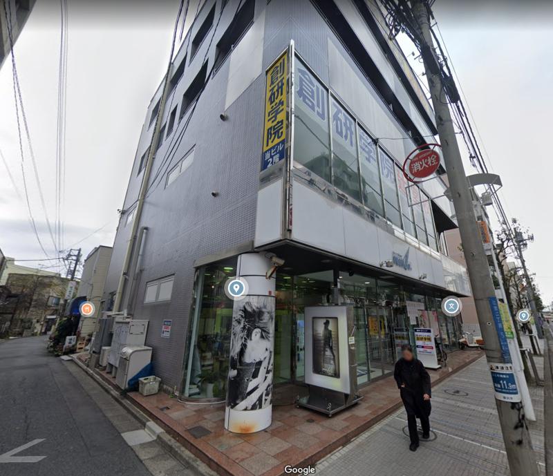 【辻堂駅 徒歩3分 スケルトン物件 【飲食可(重飲食不可)】】