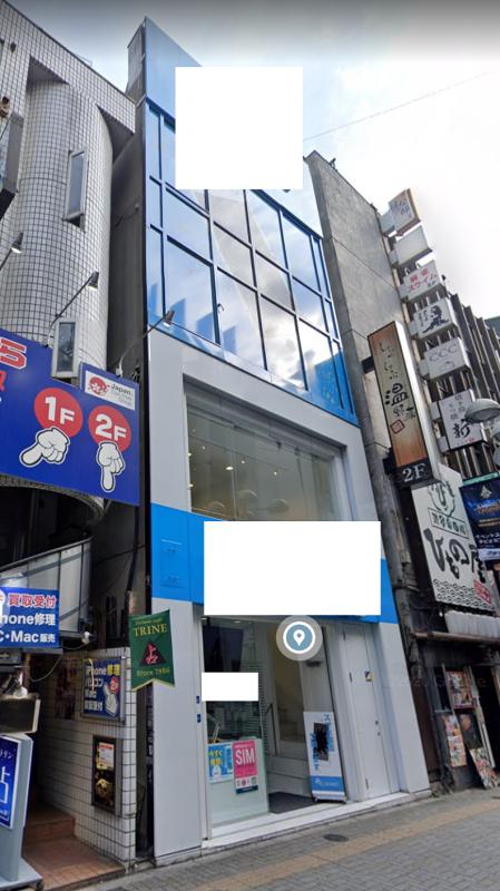 【渋谷駅 徒歩4分 スケルトン物件 【飲食不可】】