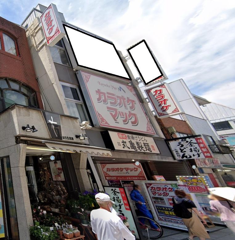 川越駅 徒歩3分 3F  クレアモール沿いの店舗物件 【飲食可】外観