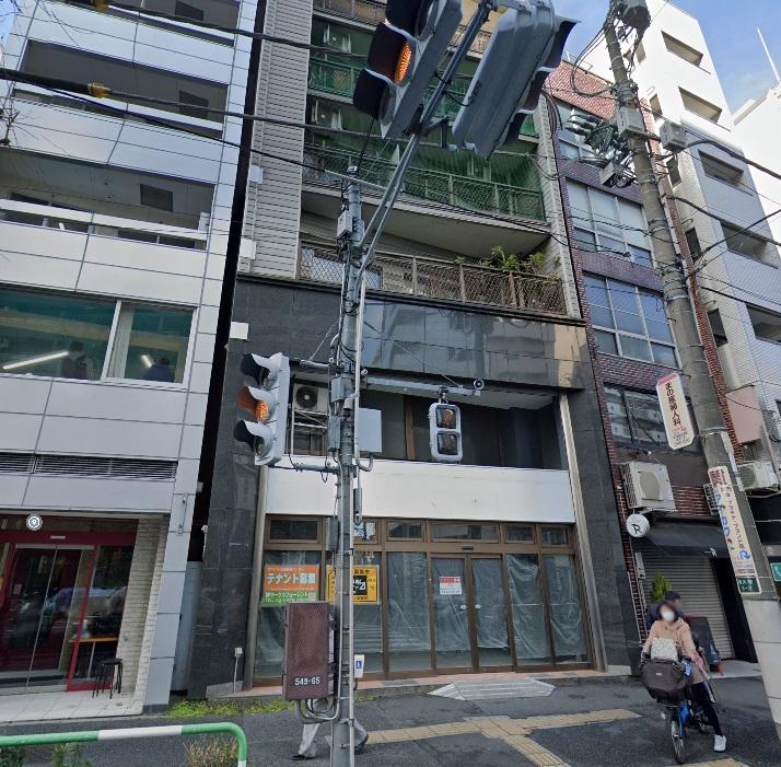 【大塚駅 徒歩6分 一括貸し店舗物件 【重飲食不可】】