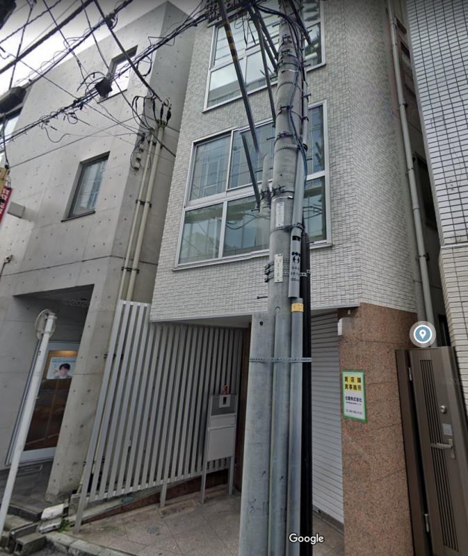 【日吉駅 徒歩1分 スケルトン物件 【飲食不可】】