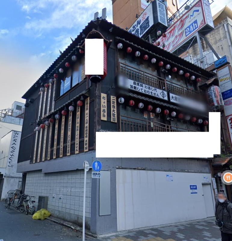 御徒町駅 徒歩3分 スケルトン物件 【飲食可】外観