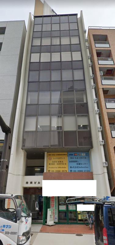 【外苑前駅 徒歩1分 スケルトン物件 【飲食不可】】