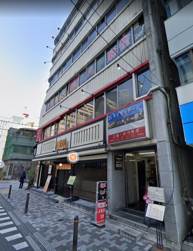 内幸町駅 徒歩4分 スケルトン物件 【業種相談】外観