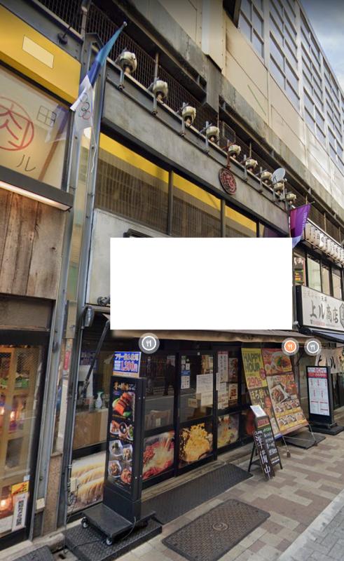 【神田駅 徒歩1分 スケルトン物件 【何業も可】】