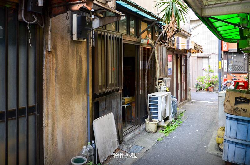 【赤羽駅前永井店舗】