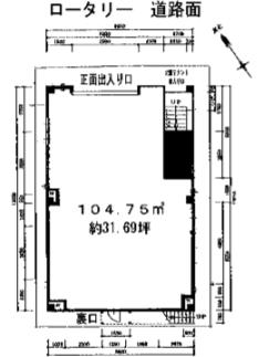 矢野口駅 徒歩1分 1F 駅至近!路面店舗物件【飲食可】 画像1