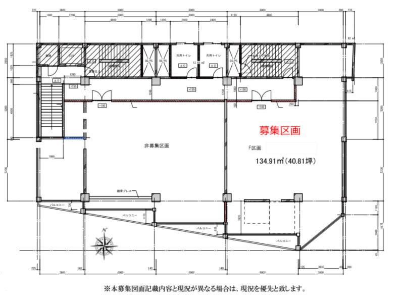 京急鶴見駅 徒歩1分 スケルトン物件 【飲食不可】 画像1